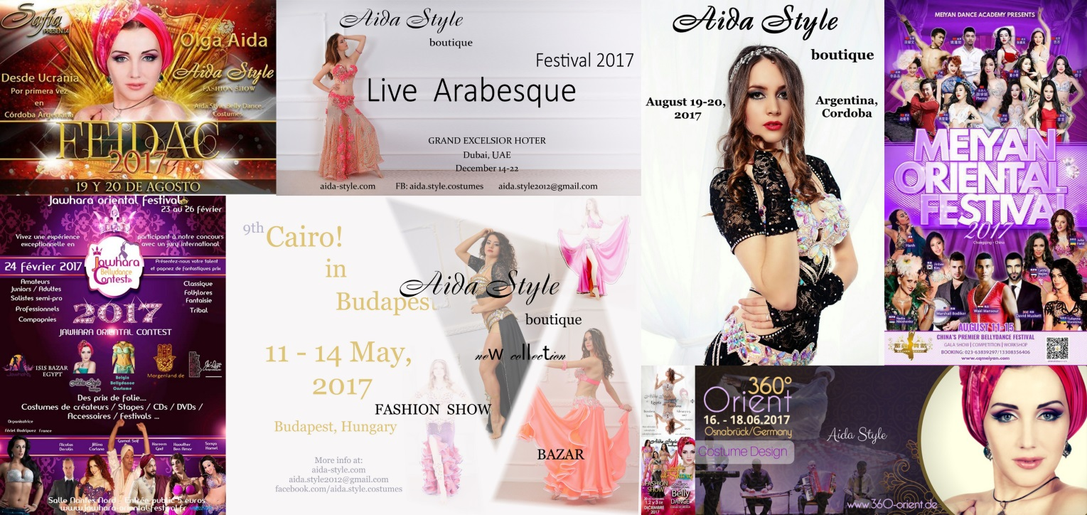Aida Style international schedule for 2018_traveling worldwide
