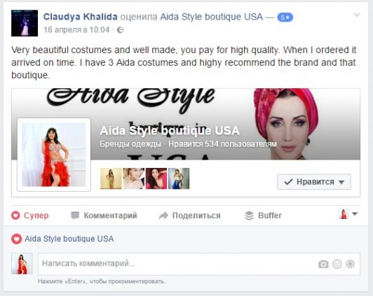 Claudya Khalida feedback on Facebook